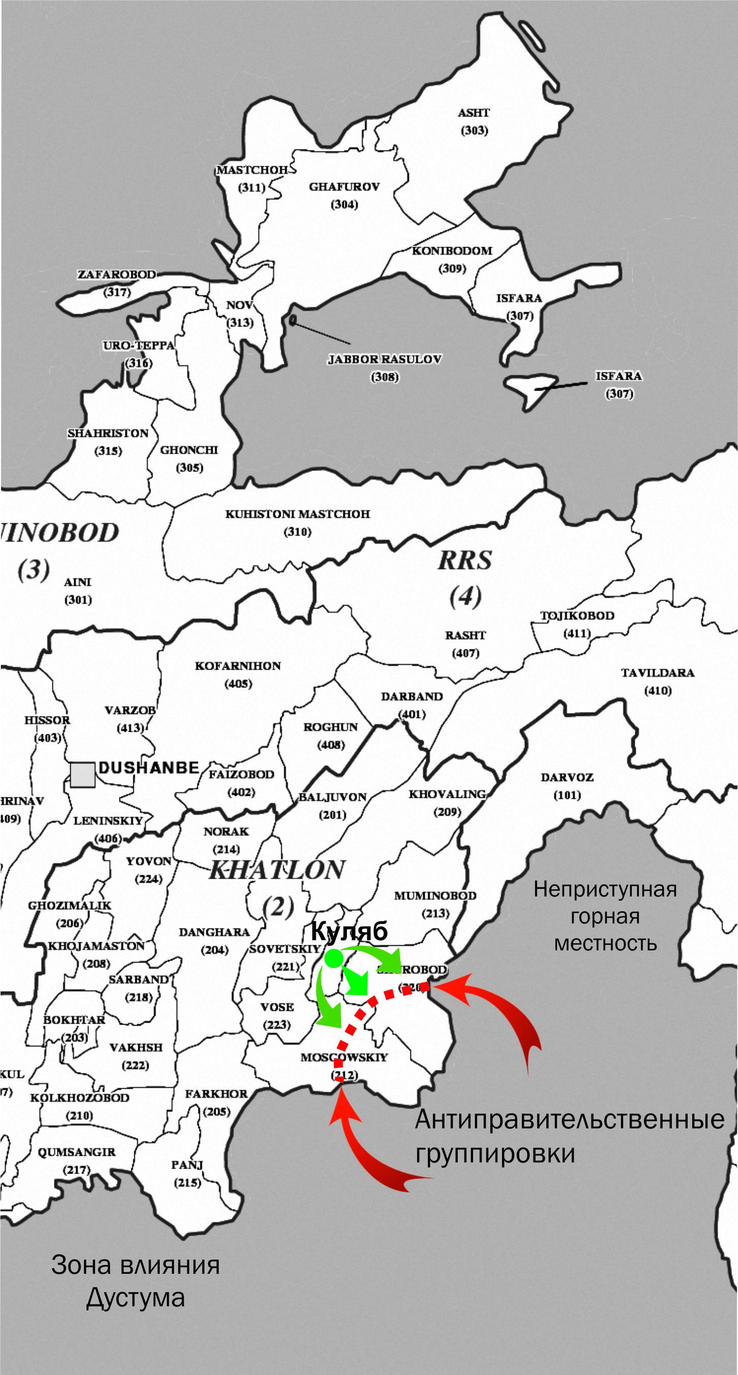 Таджико афганская граница карта 4 фотография